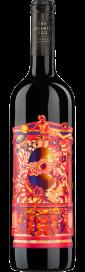 2017 Cabernet Sauvignon Columbia Valley The Cosmic Egg Wine Company 750.00