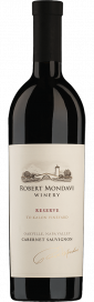 2012 Cabernet Sauvignon Reserve To Kalon Vineyard Oakville Napa Valley Robert Mondavi Winery 750.00