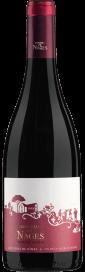 2016 Château de Nages Rouge Vieilles Vignes Costières de Nîmes AOP (Bio) 750.00