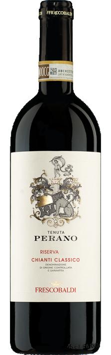 2015 Tenuta Perano Riserva Chianti Classico DOCG Azienda Agricola Frescobaldi 750.00