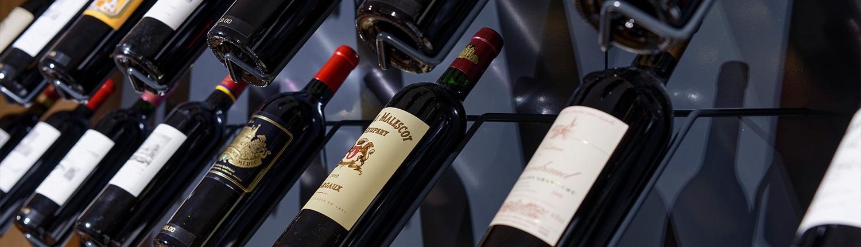 Raritäten bei Mövenpick Wein